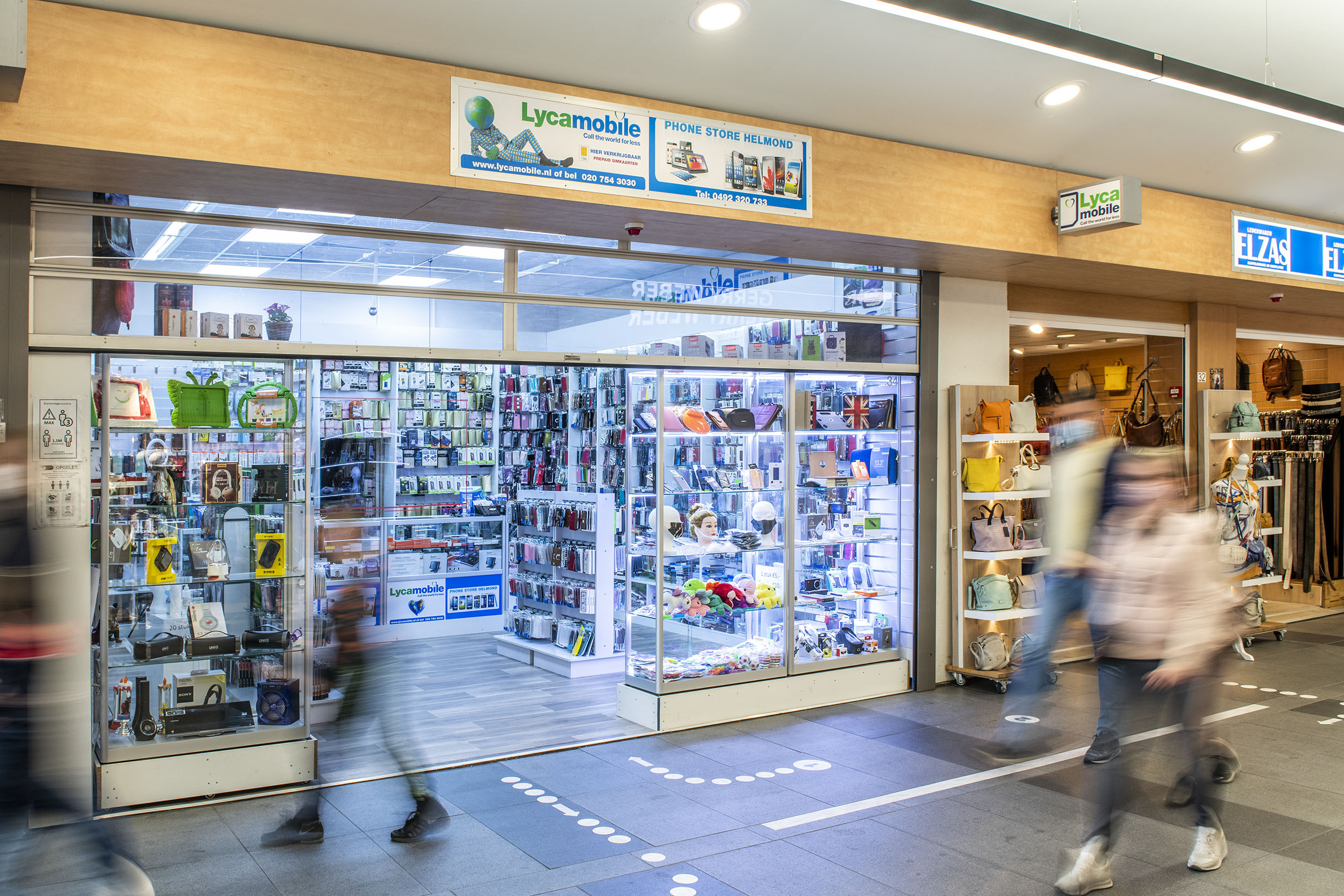 Phone Store Helmond